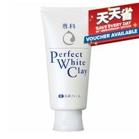 Senka Perfect White Clay Cleanser