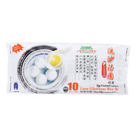 Chinatown Lava Glutinous Rice Ball- Egg Custard