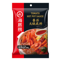 Hai Di Lao Hot Pot Seasoning - Tomato