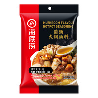 Hai Di Lao Hot Pot Seasoning - Mushroom