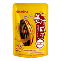 ChaCha Roasted Sunflower Seeds - Ginger