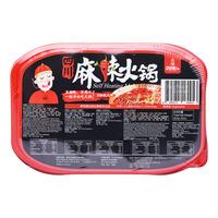 Ba Shu Self Heating Mala Hot Pot - Vegetable