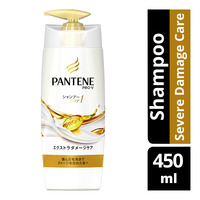 Pantene Pro-V Shampoo - Severe Damage Care