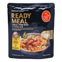 Prima Taste Ready Meal - Laksa Fried Rice