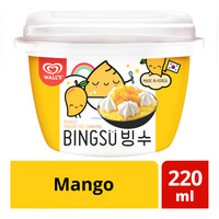 Wall's Bingsu Yogurt Shaved Ice Cream - Mango