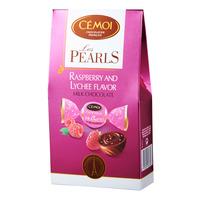 Cemoi Les Pearls Chocolate - Rasberry & Lychee (Milk)