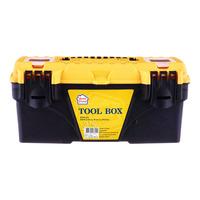 HomeProud Tool Box - 28.5cm