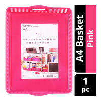 Inomata Stock A4 Basket - Pink