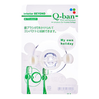 Q-ban Suction Toothbrush Holder
