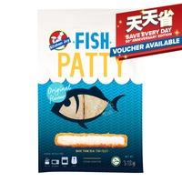 AA Frozen Fish Patty - Original