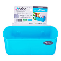 Jabu Tube Holder - Blue