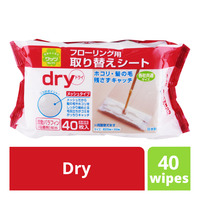 Watts Floor Wipes - Dry