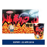 Koikeya Potato Rings - Hot Chili 12 x 30G