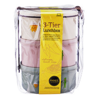 Lock & Lock 3 Tier Lunchbox - Small