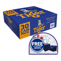 Tiger Can Beer - Lager + Free 6 Travel Organizers 30 x 330ML (CTN)