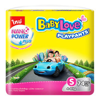 Babylove Playpants Baby Diapers - S (4 - 8kg)