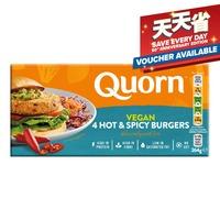 Quorn Frozen Vegan Burgers - Hot and Spicy