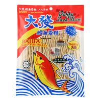 Dahfa Dried Fish Fillet