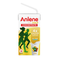 Anlene Concentrate UHT Packet Milk - Fat Free with Collagen