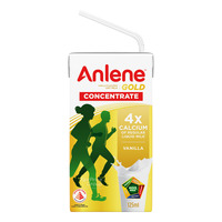 Anlene Concentrate UHT Milk - Vanilla