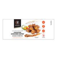 Leo Satay Unskewer Satay Meat - Chicken