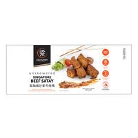 Leo Satay Unskewer Satay Meat - Beef