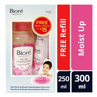 Biore Micellar Cleansing Water - Moist Up + Free 250ml Refill