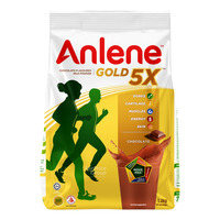 Anlene Move Max Gold Milk Powder - Chocolate
