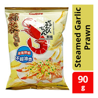 Calbee Prawn Crackers - Steamed Garlic Prawn