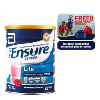 Abbott Ensure Adult Milk Formula-Life (Strawberry)+FreeWaistPouch