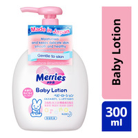 Merries Baby Lotion