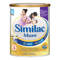 Abbott Similac Mum Low Fat Maternal Milk Powder - Vanilla