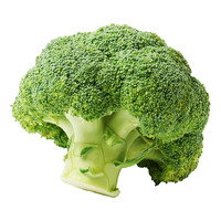 Gold Australian Broccoli
