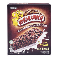 Nestle Cereal Bar - Koko Krunch