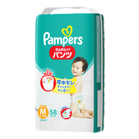 Pampers Baby Unisex Dry Pants - M (6 - 11kg) 58S