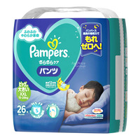 Pampers Baby Unisex Dry Pants - XXL (15 - 28kg) 26S