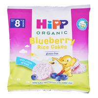 HiPP Organic Rice Cakes - Blueberry (Gluten Free)