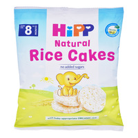 HiPP Organic Rice Cakes for Toddler - Regular (No Suggar Added)