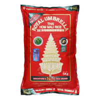 Royal Umbrella Jasmine Fragrant Rice  5KG