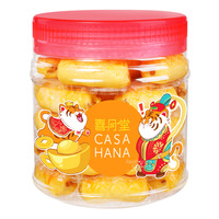 Casahana Pineapple Roll