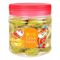 Casahana Green Pea Cookies