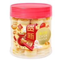 Casahana Golden Almond Cookies