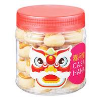 Casahana Cashew Nut Cookies