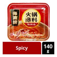 Hai Di Lao Hot Pot Dipping Sauce - Spicy