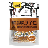 Gan Yuan Sunflower Seeds - Crab Roe