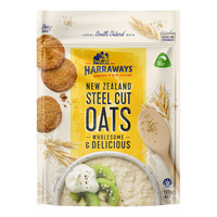 Harraways Steel Cut Oats - Original