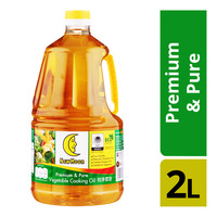 New Moon Vegetable Cooking Oil - Premium & Pure