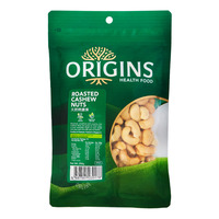 Origins Healthfood Roasted Cashew Nut