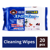 Watts Select Cleaning Wipes