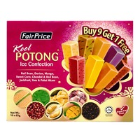 FairPrice Kool Potong Ice Cream - Festive Pack